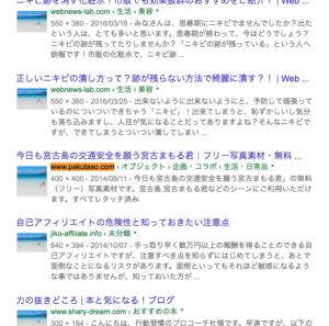 スクリーンショット 2016-08-24 18.14.10